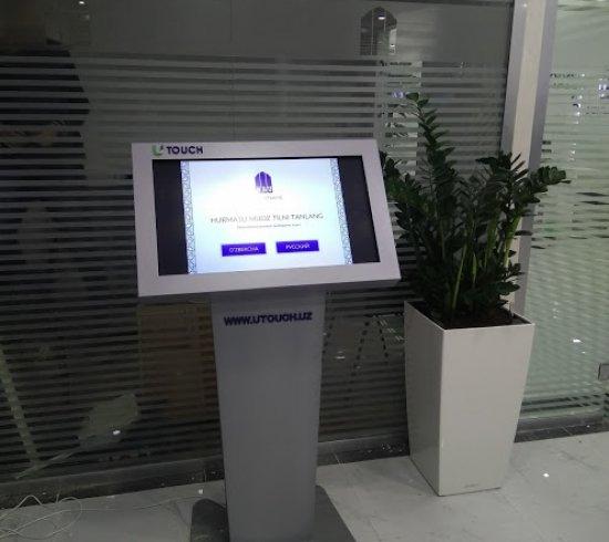 Information kiosks - 0